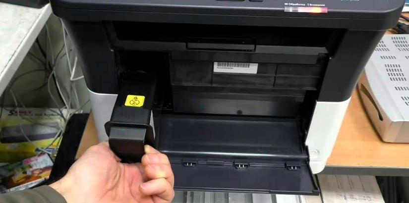 Принтер в ремонте Киосера